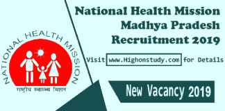 mp-nhm-govt-jobs-2019