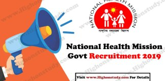 nhm-jobs-by-highonstudy