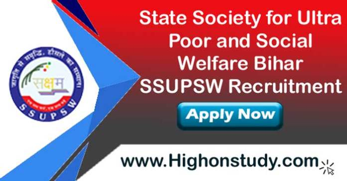 State Society for Ultra Poor and Social Welfare, Bihar Jobs