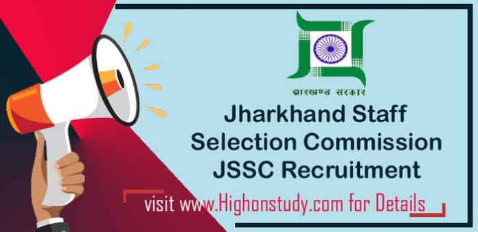 Jharkhand Staff Selection Commission Jobs