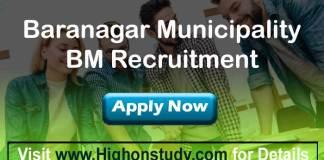 Baranagar Municipality jobs