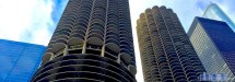 Marina City Chicago Apartments