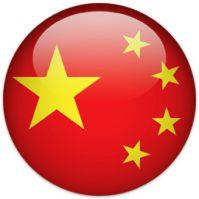 China und Apple