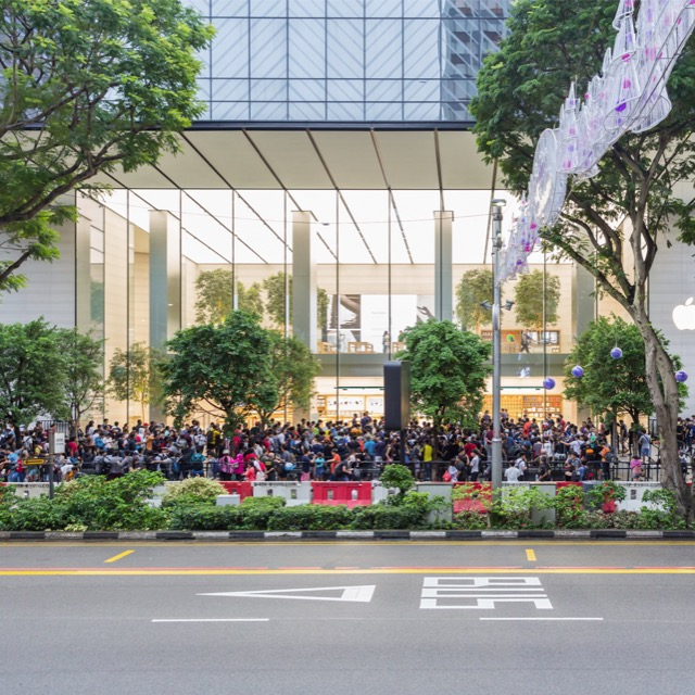 Apple Orchard Road, Singapore
