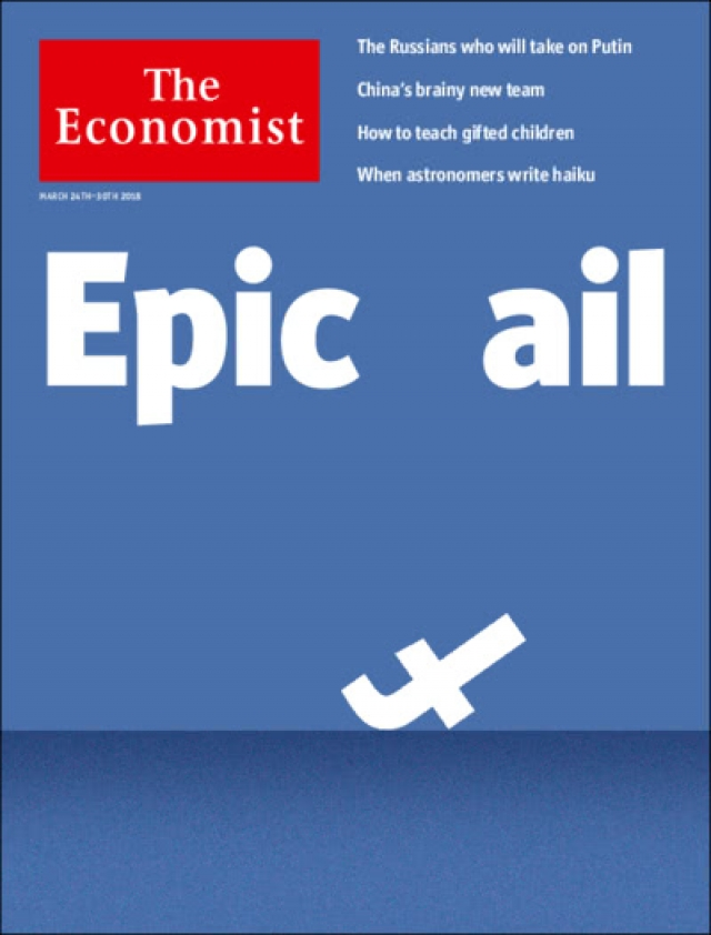 the-economist: Epic ail