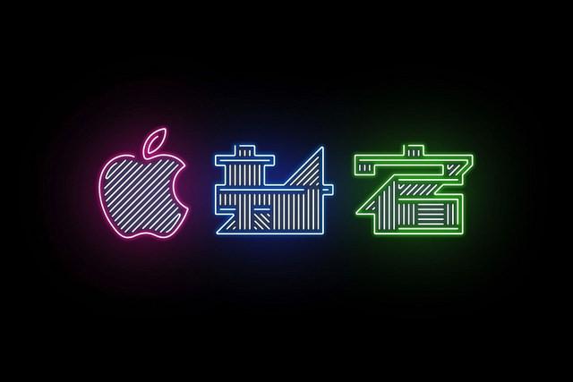 Apple Store Shinjuku