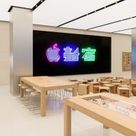 Apple Store Shinjuku