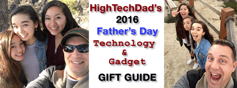 HTDs-2016-FathersDay-Gift-Guide