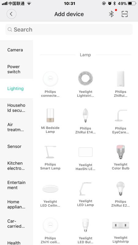 HighTechDad Xiaomi PHILIPS ZhiRui Smart Bedside Lamp - available lights
