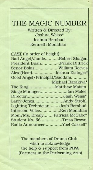 One Acts Festival '92 p5