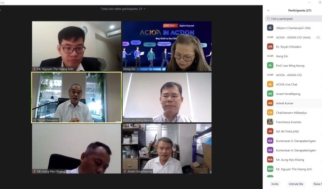 """ASEAN Live Chat on """"Hydroinformatics' FUTURE in AESAN"""""""