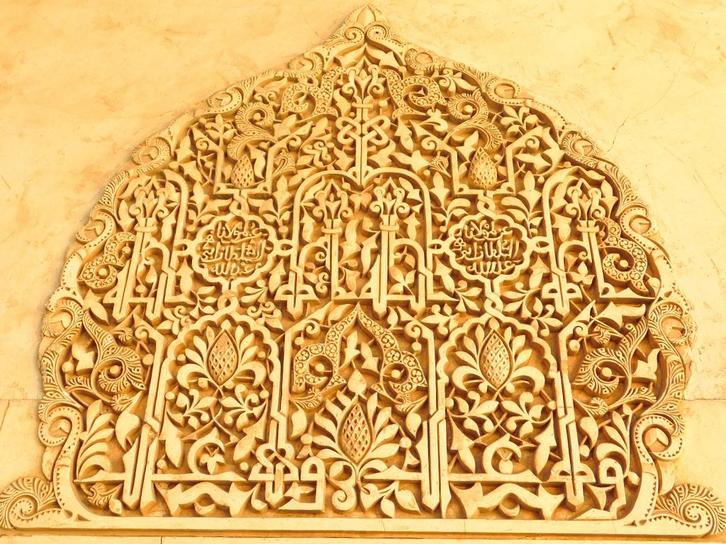 History of Moors in Spain: Arabic inscriptions
