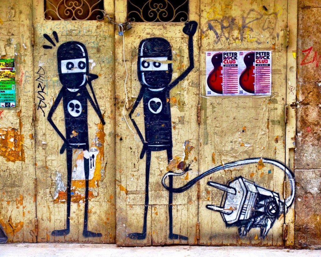 Valencia Itinerary: Street Art