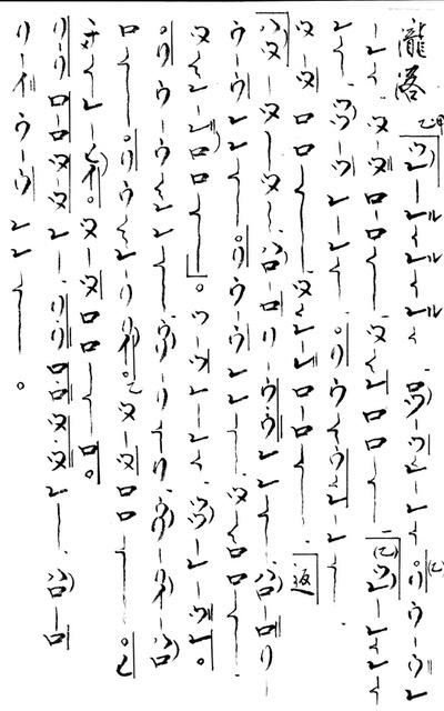About shakuhachi