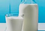 leche entera desnatada