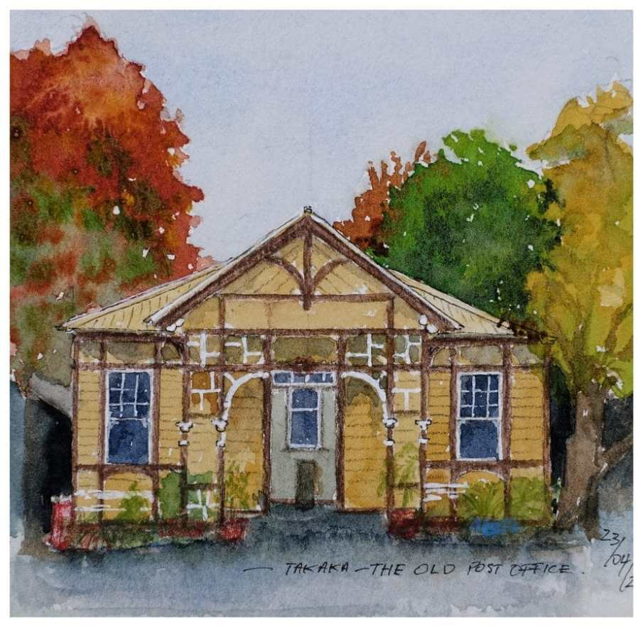 Old Post Office, Takaka. Watercolour sketch