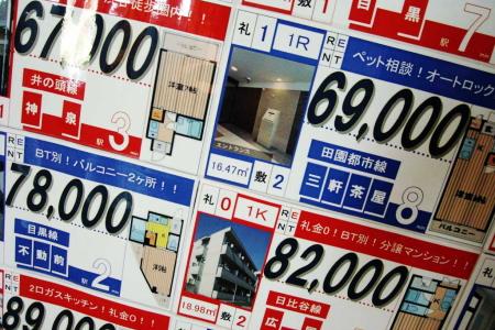 部屋の間取りと家賃の広告イメージ