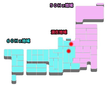 電気の周波数の境界を色分けした地図
