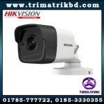 Hikvision DS-2CE16F1T-IT Bangladesh