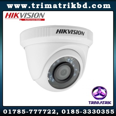 Hikvision DS-2CE56D0T-IRPF Price in Bangladesh