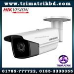 Hikvision DS-2CD2T25FWD-I5