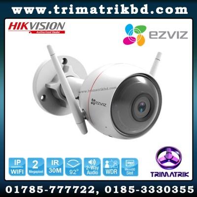 Ezviz CS-CV310 Bangladesh | Best Hikvision CS-CV310 Bangladesh