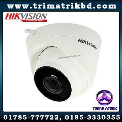 Hikvision DS-2CD1331-I Bangladesh, Hikvision Bangladesh, Trimatrik