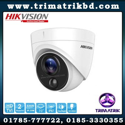 Hikvision DS-2CE71D0T-PIRL Bangladesh, Hikvision Bangladesh, Trimatrik