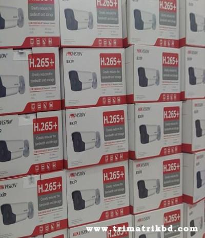 Hikvision DS-2CD1T23G0-I Bangladesh   Hikvision DS-2CD1T23G0-I Price in BD
