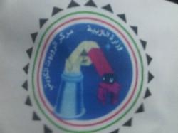 kuwait robotic 1.jpg