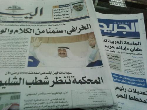 kuwaitypaper.JPG