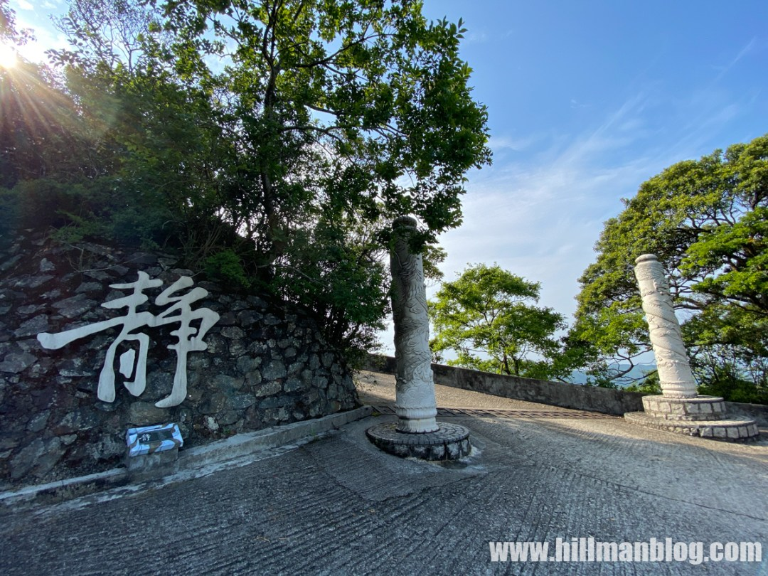 觀音山 (嘉道理農場)