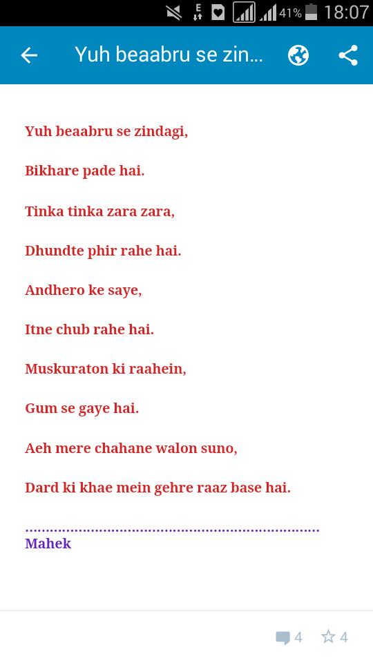 zarahatkeblog by Manisha Garg
