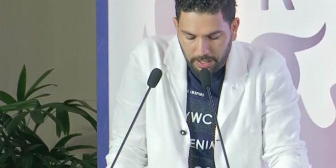 युवराज सिंह ने लिया इंटरनेशनल क्रिकेट से सन्यास, प्रेस कॉन्फ्रेंस के दौरान हुए भावुक