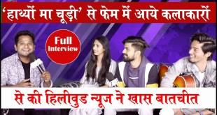 Haathyon Ma Choodi Superhit Garhwali Viral Video Fame Rashi Sain, Neyo Pharshwan, Shubham,Interview