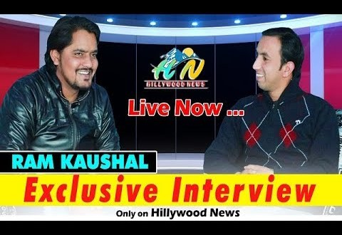 Exclusive Interview l Singer Ram Kaushal l Hillywood News