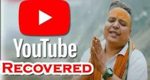 Kishan Mahipal का यूट्यूब चैनल लाइव! लगी बधाइयों की झड़ी !