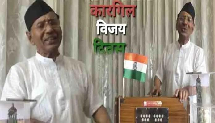 Narendra Singh Negi ने कारगिल विजय दिवस पर गीत गाकर किया शहीदों को नमन।