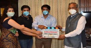 amanagl movie cm uttrakhand