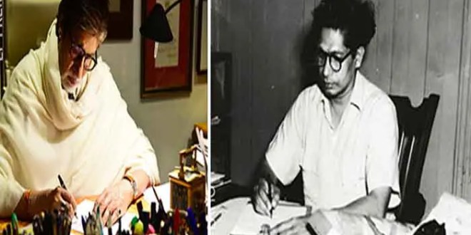 Amitabh Bachan read poetry