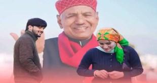 garhratn-narendra-singh-negi-released-kwi-ta-baat-holi-promo-viewers-await-the-video