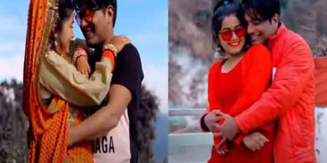 """""""कानों मा डबल झुमका"""" वीडियो गीत हुआ रिलीज, नागेंद्र प्रसाद औऱ हिमांशी की जोड़ी ने मचाई धूम।"""