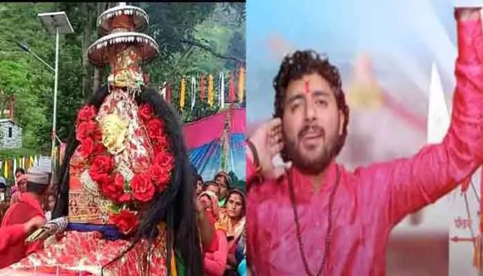 ज्वाल्पा मां दर्शन दे गीत को मदन मोहन थपलियाल ने दिए स्वर,दर्शक कर रहे गायिकी की तारीफ।