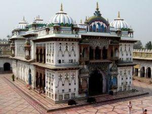 janki temple