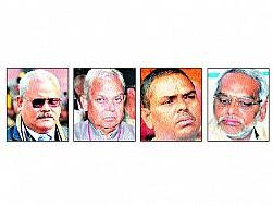 madheshi leaders