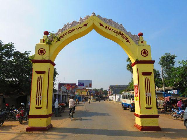 Kapilavastu gate