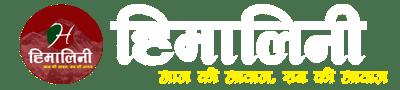 Himalini_logo