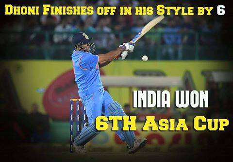 dhoni-asia-cup-2016