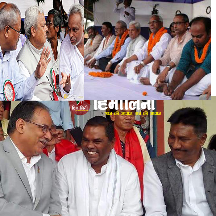 prachand-&-madhesi-leaders