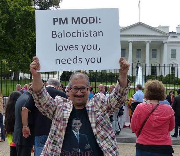 balochistan_1471495093